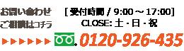 TEL:072-940-6084